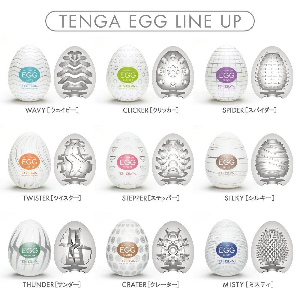 tenga eggs review