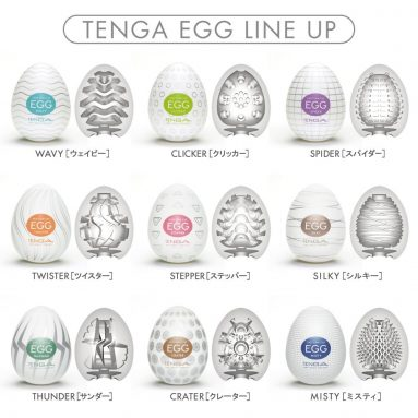 Tenga Eggs Review: Are They Truly Worth It?
